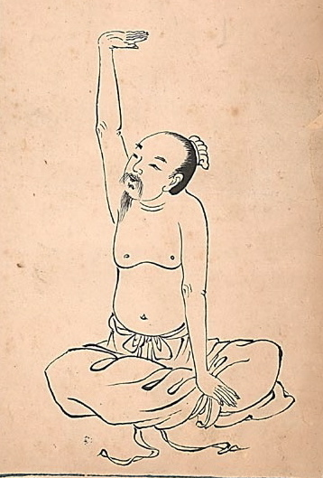 Eight Brocade Qi Gong article image